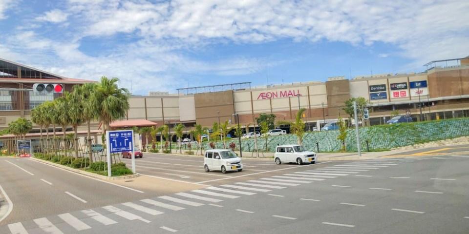 沖繩x旅行│AEON MALL永旺夢樂城。跟著導遊玩沖繩兜兜風(第一天)