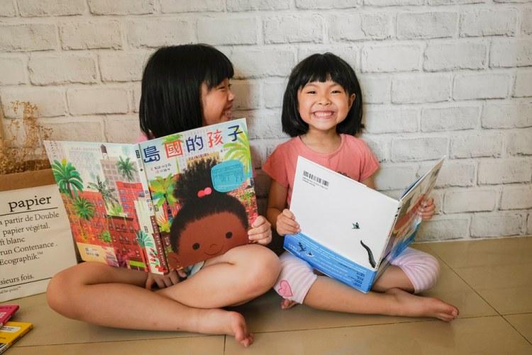 小學生課外讀物│三隻貓+島國的孩子。親子共讀從書中認識好多事物