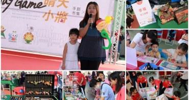 【台南公益活動】晴天小將手創市集:《晴天坊》&《秀格樓》,身心障礙朋友創作手藝大展出。