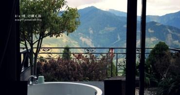 【南投民宿】清境農場《淳境景觀休閒山莊》適合親子旅遊的住宿地點,有溫水SPA、露天浴池、運動休憩設施~