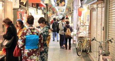 【京都】錦市場:有400年歷史的京都廚房,必吃美食、必買伴手禮,推薦順遊錦天滿宮。