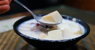 【台南美食】那個年代杏仁豆腐冰(體育場總店):散步府城,美味的夏日甜點,杏仁清香好好吃~
