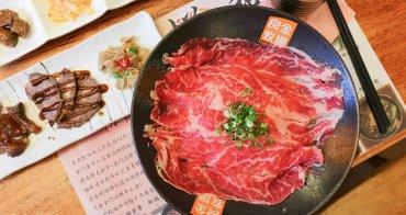 【金門美食】良金牧場牛肉麵(牛肉乾):金門高粱酒糟牛,油花美,川燙牛肉超好吃,環境優質值得推薦。