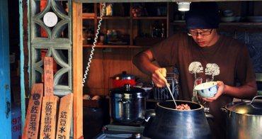 【台南甜點】慕紅豆:一碗樂於分享的台南紅豆湯,暖心暖胃