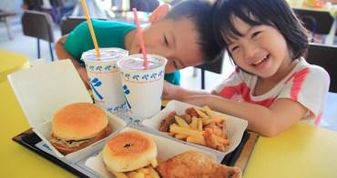 必吃!台東美食扛霸子《藍蜻蜓炸雞速食店》讓人吮指回味的台東限定好味道~