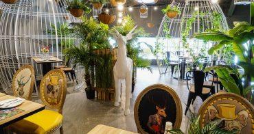 【高雄異國料理】J.C.co 藝術廚房:森林系無國界料理,有試過坐在鳥籠裡吃飯嗎?