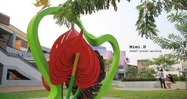 【台南.六甲】六甲國小:好繽紛的校園,結合在地與設計理念,在這裡上學好幸福。