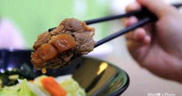【台南美食】饌前大腸麵線.日式咖哩豬排:居家日常的平價美食小餐館,麵線口味挺好,嫩骨飯也不錯吃。