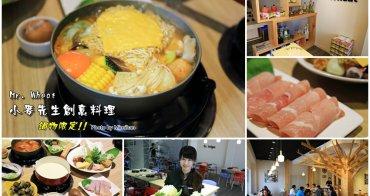 【台南美食】永康.小麥先生創意料理(鍋物館):啥咪!! 台南竟然有單人份韓國部隊鍋!? 來這就吃到~
