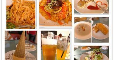 【高雄食記】~NEWHOUSE歐風新食館(富國店)~品嚐南洋風味義大利麵、焗烤