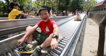 【台南景點】佳里.佳福寺:超好玩的滾輪溜滑梯,滑到褲破也開心。順路再去吃百年老店大腸粥,滿足呀~