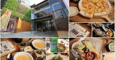 【台南美食】FI5VE URBAN STAY 義大利餐廳:有認證的羅馬披薩,純正義大利料理餐酒館。(已歇業)