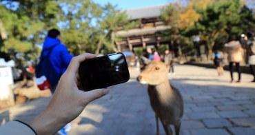 【日本上網推薦】自由行必備,JetFi 4G 日本上網分享器,上網吃到飽/無流量限制/讀者打八折