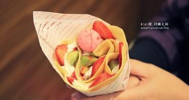 【台南.東區】來自日本的「Fun Tower 日式可麗餅」~ 連男生都傾倒的美麗甜點~