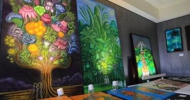 【台南旅遊】大億麗緻酒店.2015台南藝術博覽會:共44間藝廊,800位藝術家作品的藝術盛宴。(憑票免預約參觀奇美博物館)