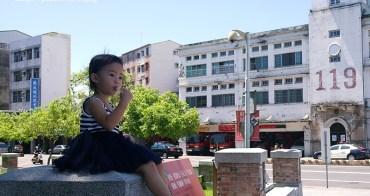 【家庭札記】發現風格多元、價格平實、包裝精美的台灣MIT童裝品牌~ 「32U baby clothes 童裝」