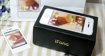 【小點心】超有創意的【康堤創意烘培】~ IPhone造型的【iFong鳳梨酥】、在地的【台灣黑金地瓜】