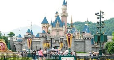 【香港景點】必玩!香港迪士尼樂園:便宜門票票券/交通分享,必看迪士尼魔法書房。