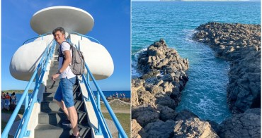 澎湖|風櫃洞&幽浮觀景台:澎湖IG熱門景點,欣賞風櫃濤聲、水柱噴潮三大自然景觀