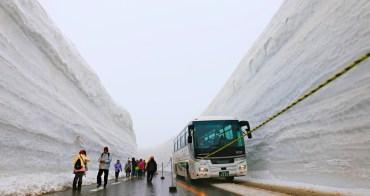 立山黑部大雪壁》此生必遊日本阿爾卑斯山路線,懶人行程&交通分享