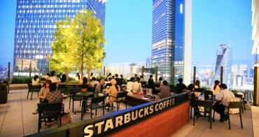 名古屋》JR Gate Tower Starbucks:喝咖啡配夜景,收集日本最高星巴克典藏門市