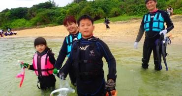 【沖繩浮潛推薦】沖繩青之洞窟(藍洞)親子浮潛初體驗,有專業教練,6歲就能玩