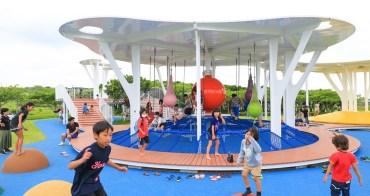 【沖繩親子景點】平和祈念公園(map code):必訪!2017年登場超大遊戲區,保證把電放光光
