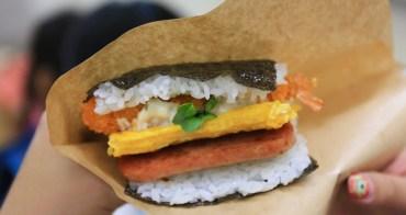 【沖繩必吃美食】豬肉蛋飯糰總店:現在那霸機場分店就能吃到,不用去牧志市場大排隊啦!