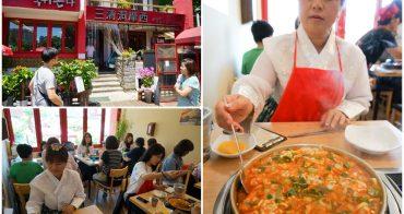 【韓國首爾美食】三清洞摩西年糕鍋(總店):必吃韓國傳統年糕鍋,推薦乳酪+烤肉,吃完記得去找韓劇景點白樺故事咖啡館。