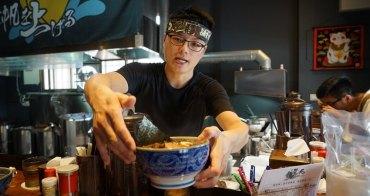 【台南拉麵】覺丸拉麵:台南東區人氣拉麵店,口味客製化,純正豚骨熬湯,叉燒大塊超給力