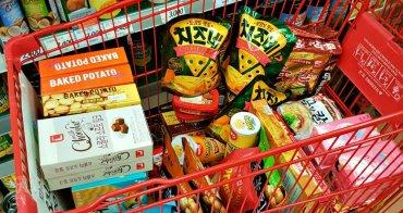 韓國必買&2019韓國首爾必買戰利品推薦,樂天超市零食、泡麵、韓星代言商品