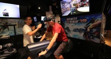 【台南景點】JoyLand:台南最強!動感VR虛擬實境遊樂場開幕,快預約來玩,連中年大叔也變成小朋友