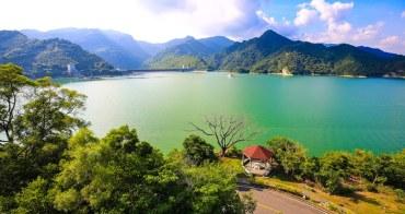 【台南楠西景點】曾文水庫:搭船賞景看山豬,親子旅遊玩攀岩,老景點變得好好玩。