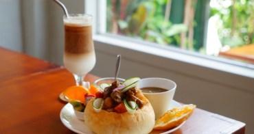 【高雄早午餐】野好 PicnicCoffee:鳳山五甲公園旁森林系隱密好店,靜美咖哩麵包盅、歐式不列德千層都美味
