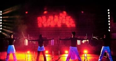 【韓國必看】NANTA 亂打秀:首爾明洞、弘大必看歡樂韓國公演,KKday中文購票預約很方便