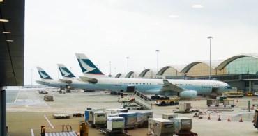 【香港機票】找到香港來回機票$4,726,便宜香港機票這樣訂~
