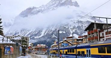 瑞士|少女峰 格林德瓦 Grindelwald:住宿、交通、超市商店街分享