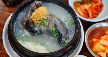 【明洞美食】百濟蔘雞湯:烏骨雞參雞湯&頂級山蔘入料補元氣,很貴但還真的很好吃捏