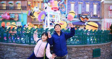 【日本環球影城住宿】環球塔京阪飯店 Hotel Keihan Universal Tower:出環球影城站就到,四人房&飯店早餐分享