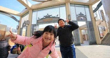 【大阪景點】天王寺動物園:大阪周遊卡免費景點,北極熊餵食秀