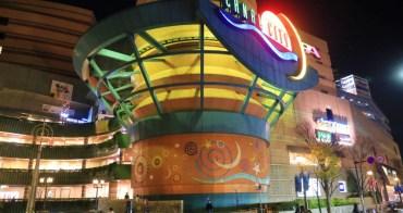 【福岡景點】必逛!博多運河城 x 音樂水舞秀:Laox免稅店、松本清⋯超過200品牌進駐