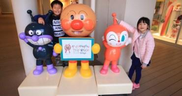 【神戶親子景點】麵包超人兒童博物館:麵包超人購物廣場超精彩,小心買到失心瘋!