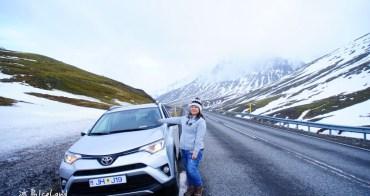 【冰島自駕全攻略】冰島自助加油、停車費、交通規則、路況掌握大小事,看完就能上路啦!