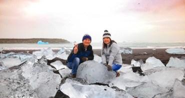 【冰島】鑽石海灘 Diamond Beach:沙灘上的華麗景色,冰島絕美寶石級景點