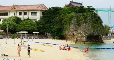 【沖繩景點】波上宮&波之上海灘:參拜山崖上的神宮,最靠近國際通的玩水沙灘