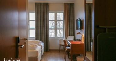 【冰島】Lake Hotel Egilsstadir:埃伊爾斯塔濟超美湖景飯店,兩大超市在旁邊
