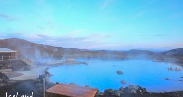 【冰島米湖溫泉】Mývatn Nature Baths:營業時間/票價/交通心得分享,記得問旅店有沒有9折券