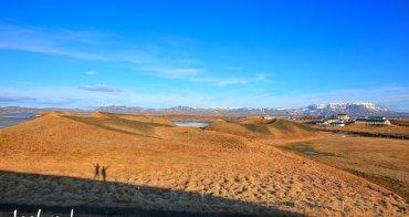 【冰島米湖景點】Skutustadir偽火山口群:像被隕石群襲擊的壯觀地貌