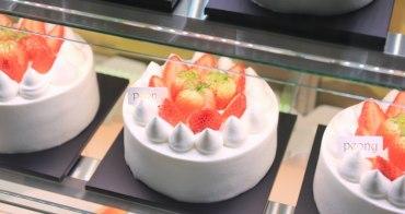 【韓國弘大美食】Peony피오니:停車場街超人氣草莓蛋糕,浪漫滿分咖啡店