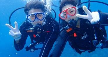 沖繩潛水推薦》青之洞窟潛水初體驗,有專業教練&中文能通的潛水店很重要,不會游泳也能潛水。